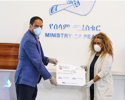 Enat bank S.C. donates ETB 2 million